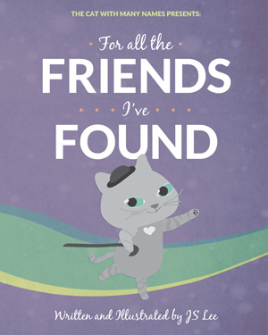 For All the Friends